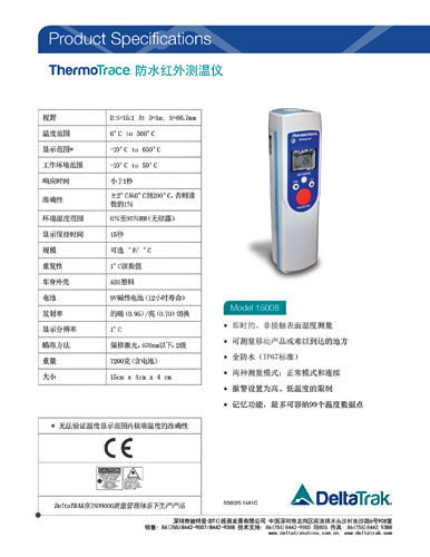 ThermoTrace Waterproof Infrared Thermometer Spec Sheet
