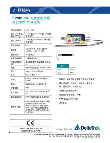 FlashLink Reusable USB Data Logger with External Probe