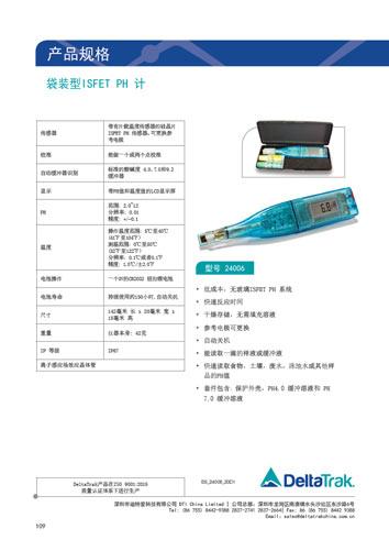 Pocket ISFET pH Meter