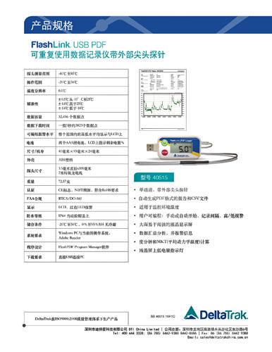 FlashLink  USB PDF Reusable Data Logger with External Sharp Tip Probe, Model 40515