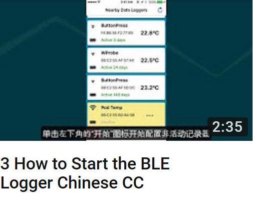3 how to start BLE logger