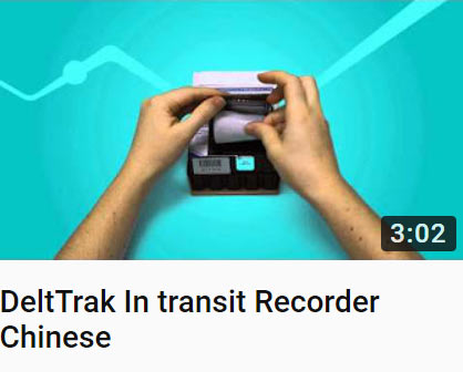 DeltTrak In transit Recorder Chinese
