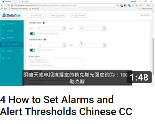 4 how to set alarms and alert thresholds