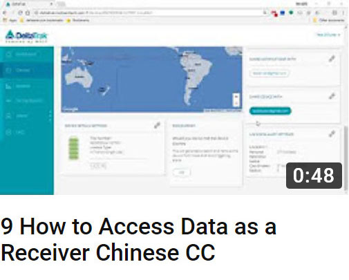 9 how to access data as a receiver